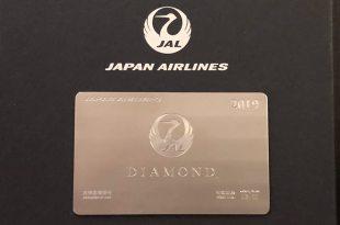 JAL Metal Diamond – JALメタルダイヤモンド会員