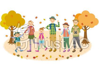 家族でハイキング、秋、山登り、旅行、無料イラスト