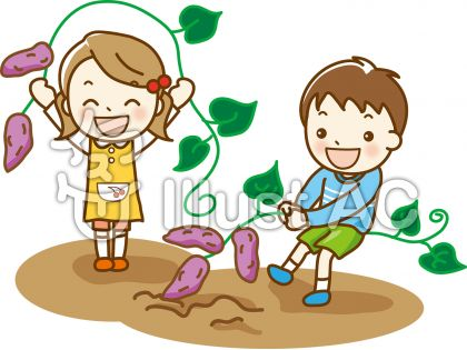 芋ほり、男の子、女の子、遠足、秋、無料イラスト