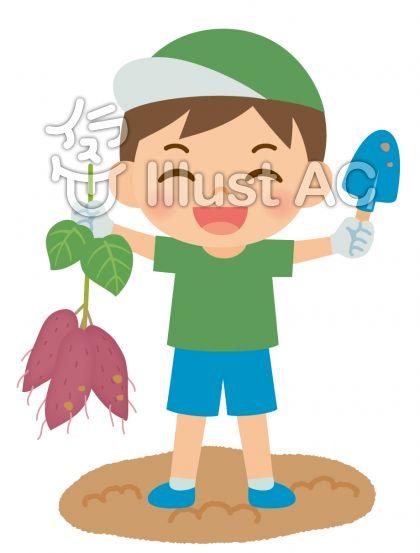 芋掘り、男の子、無料イラスト