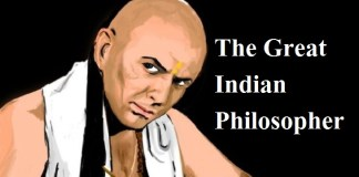 Chanakya-the-great-Indian-Philosopher