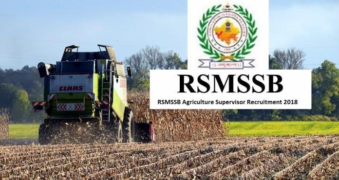 Rajasthan Agriculture Supervisor Recruitment 2018