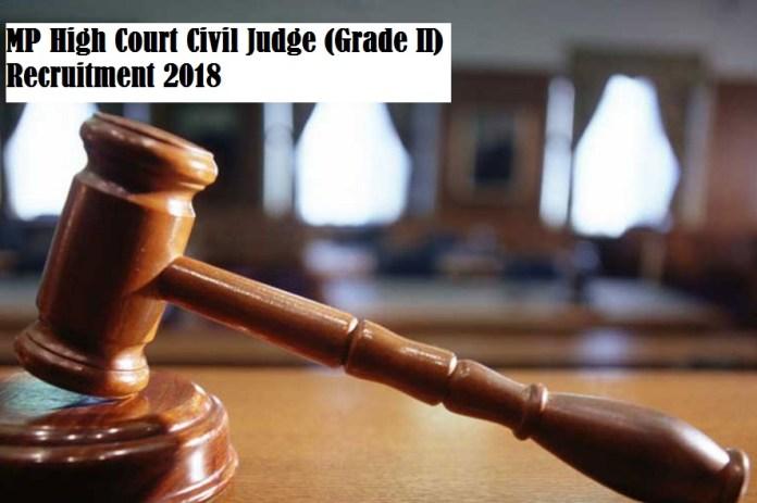 MP Civil Judges Recruitment 2018