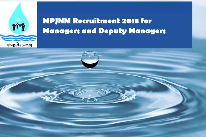 MP Jal Nigam Manager and Deputy Manager Recruitment 2018