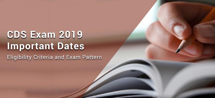 CDS 2019 Exam