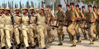 Police Constable Recruitment 2018