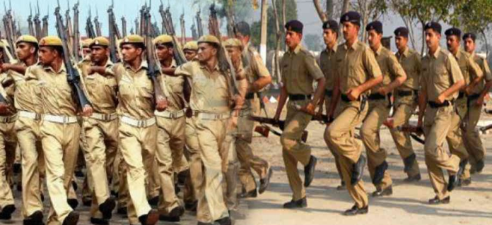 Police Constable Recruitment 2018