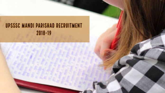 UPSSSC Recruitment 2018-19