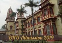 BHU Admission 2019