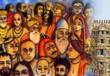 Tamil Bhakti Movement
