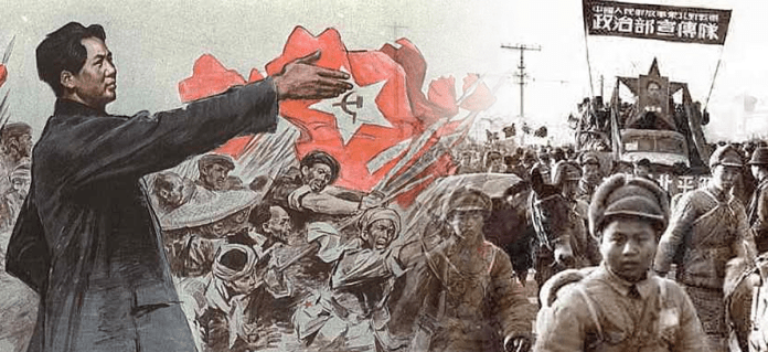 Chinese Revolution of 1949