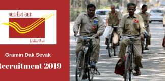 India Post GDS jobs 2019
