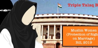 Muslim Women (Protection of Rights on Marriage) Bill, 2019