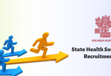 State Health Society Bihar Recruitment 2019