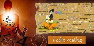 Vedic-Maths-Tricks