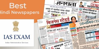 Hindi newspapers for UPSC