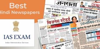 Hindi newspapers for UPSC