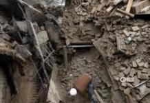earthquake in india