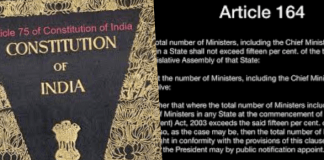 Article 164 and Article 75