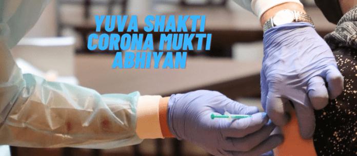 Yuva Shakti Corona Mukti Abhiyan