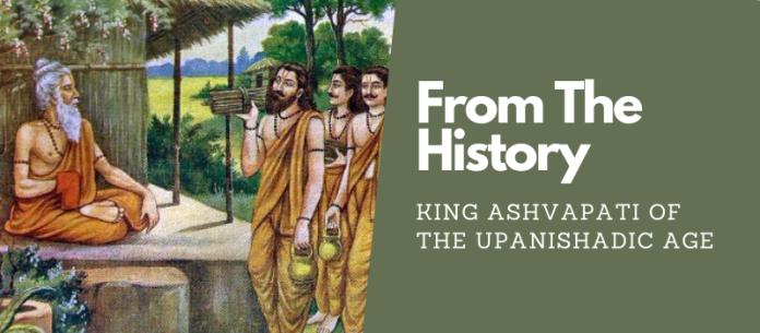 King Ashvapati