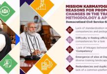 Mission Karmayogi