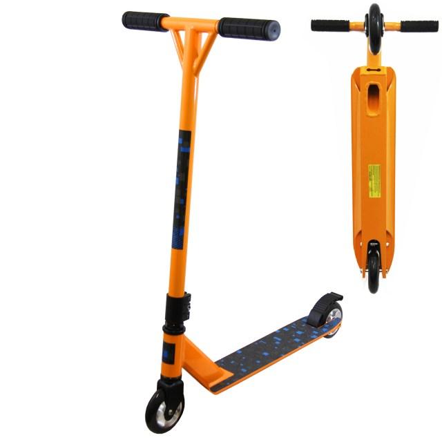 Xspec Orange Pro Aluminum Stunt Kick Scooter Tricks ...