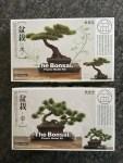Bonsai Kits from HLJ