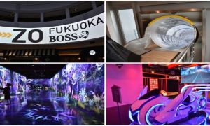BOSS E ZO FUKUOKA, A New Attraction in Fukuoka