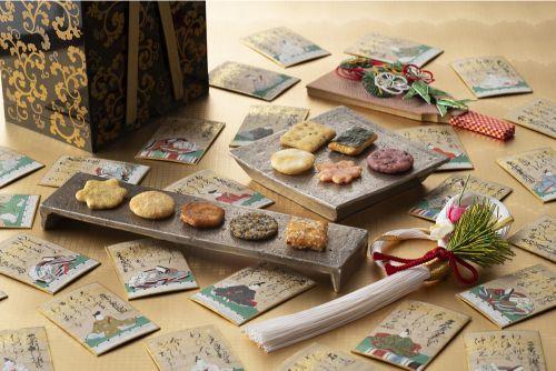 京都仙貝米菓專賣店老舖「小倉山莊」暢銷商品完全解說 | WAmazing - tw