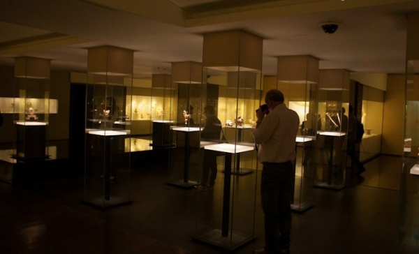 Gold Museum Guided Tour