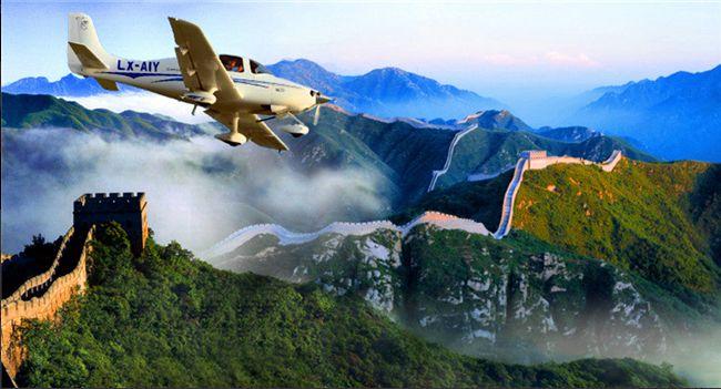 Beijing Airplane Tour and Great Wall SkyCruising