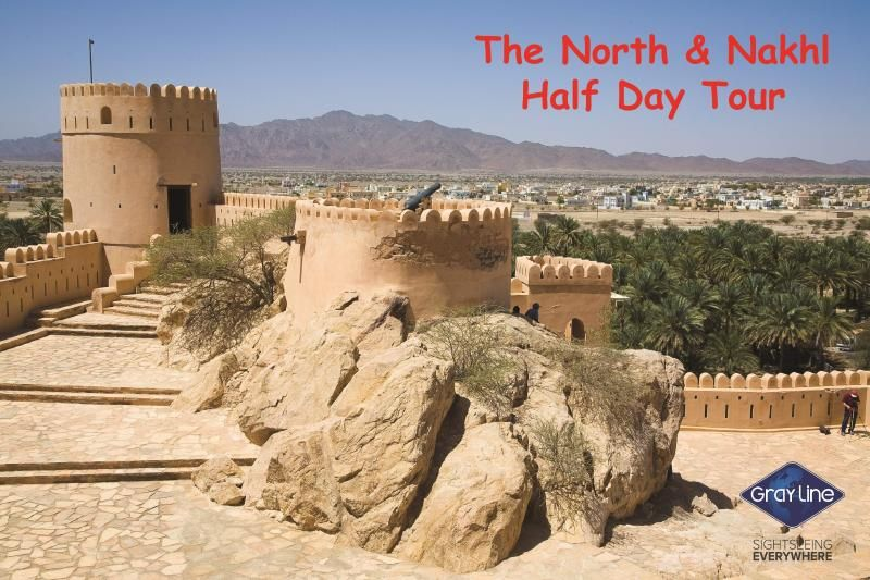 The North & Nakhl Half-Day Tour