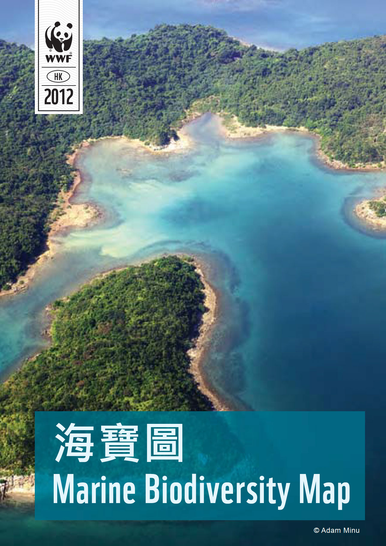 Wwf Launches Hong Kong S First Marine Biodiversity Map