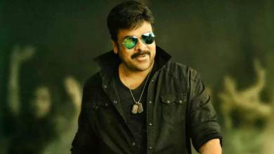 Chiranjeevi Twitter: What happened to Chiru's Twitter account .. Why did the following list become zero ..?