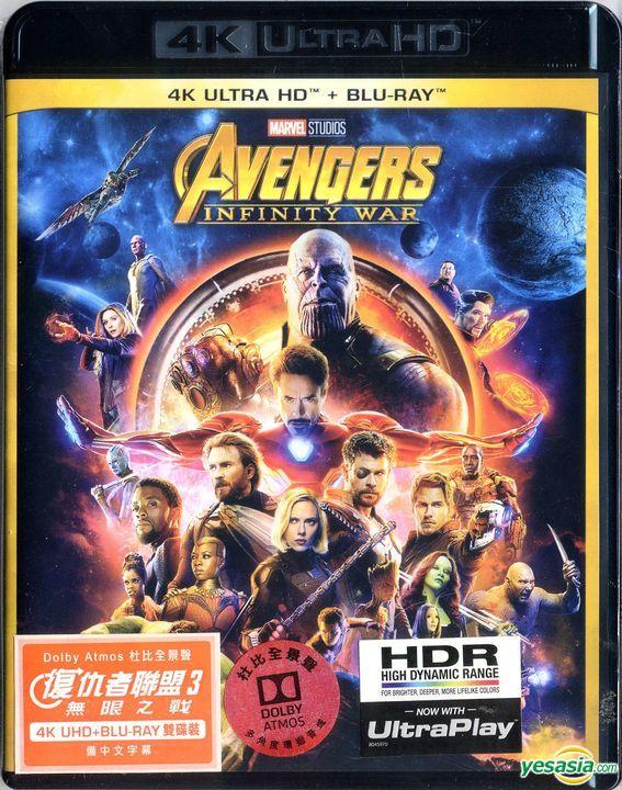 YESASIA : 復仇者聯盟3:無限之戰 (2018) (4K Ultra HD + Blu-ray) (香港版) Blu-ray - 克里斯漢斯沃, 麥克路化奴, 洲立影視 ...