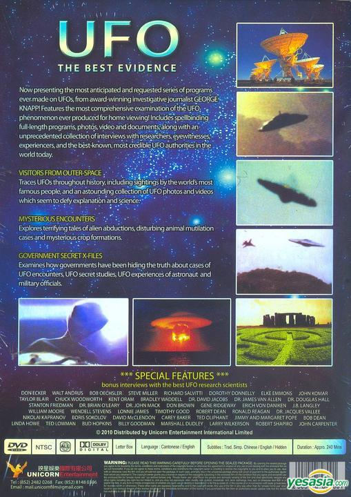 YESASIA : UFO絕密檔案 (DVD) (香港版) DVD - 千勣企業有限公司 - 西方世界影畫 - 郵費全免