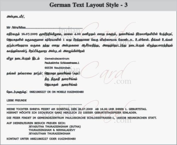 Sample birthday invitation letter in german language poemsrom birthday invitation letter in german language newsinvitation co stopboris Images
