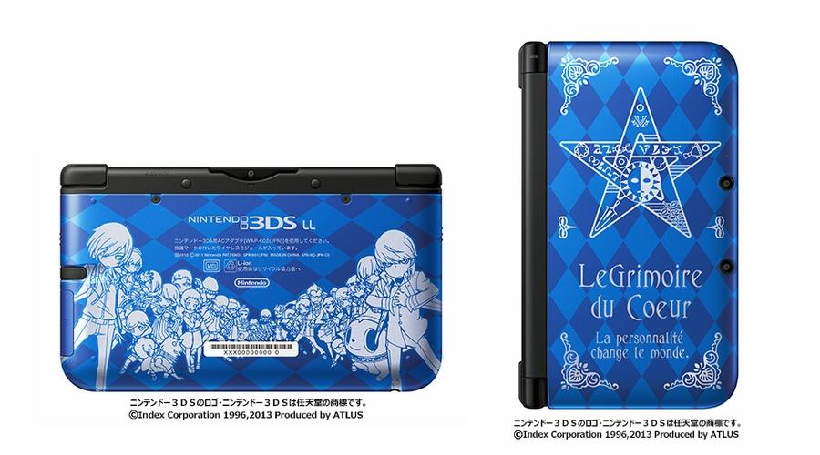 new_off_3DSXL_1