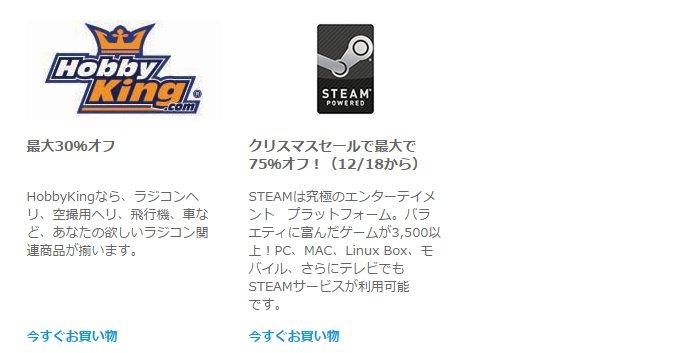 news_off_steamsale