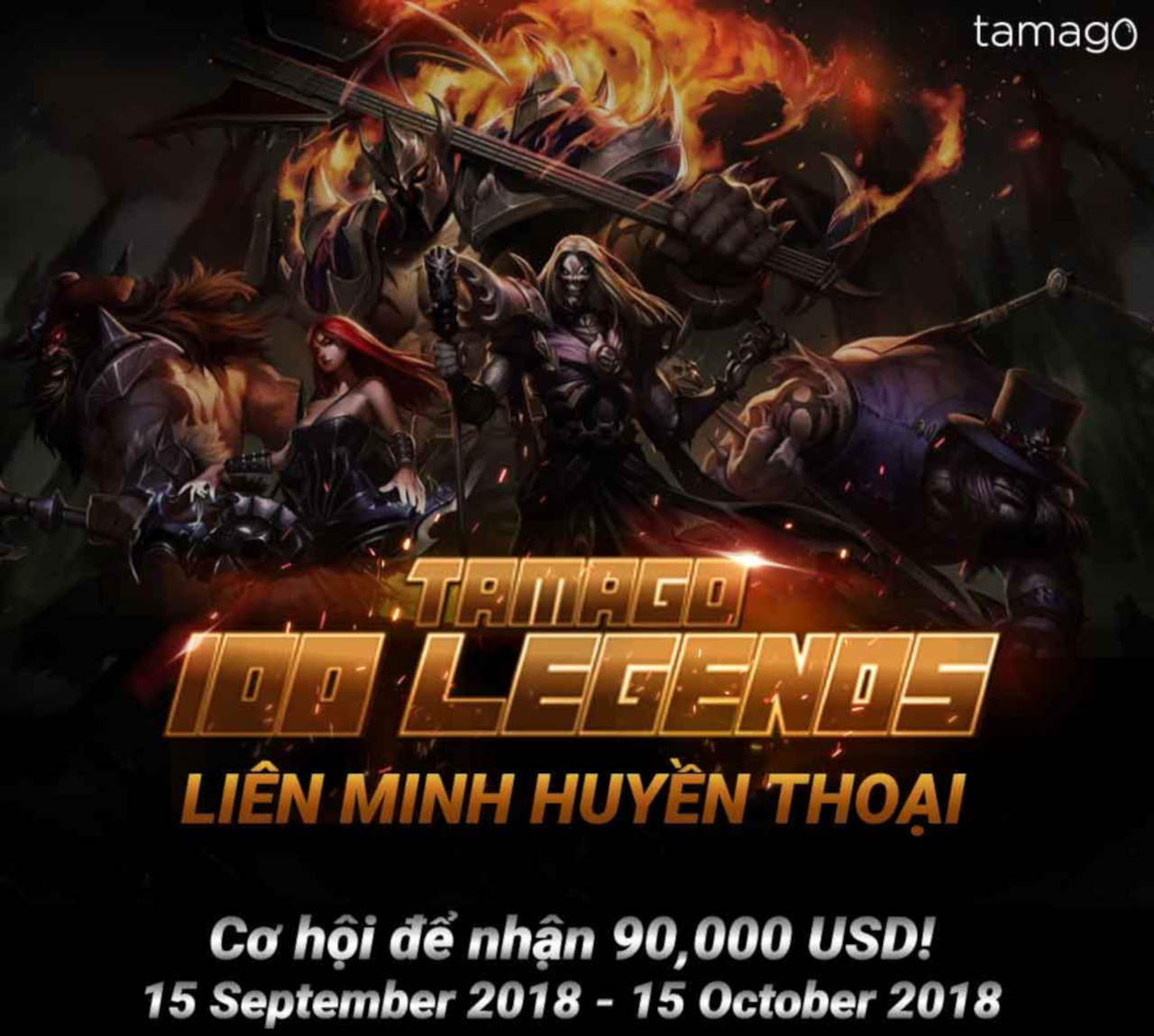 Tamago 100 Legends