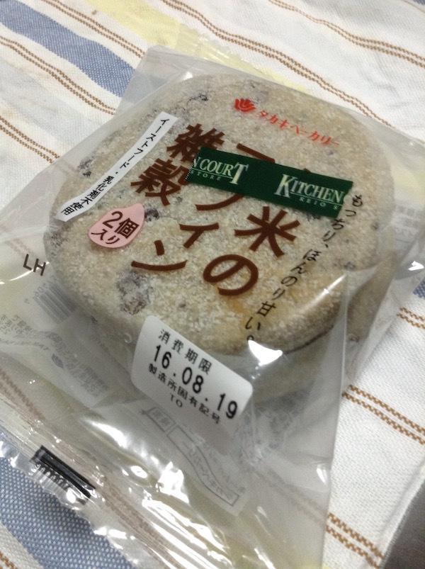 タカキベーカリーのお米のマフィン雑穀