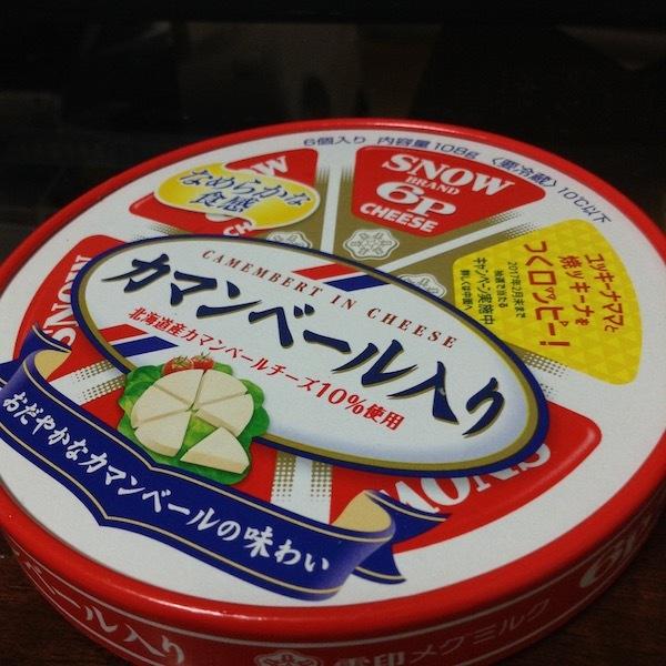雪印メグミルク6Pチーズ カマンベール入り