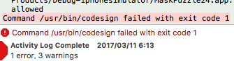 ommand /usr/bin/codesign failed with exit code 1に対処できない