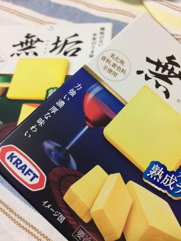 クラフト無垢はスーパーで買えるチーズで最高に美味しいからおすすめ