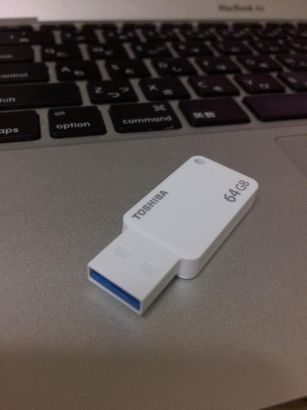 【64GB】 TOSHIBA 東芝 USBメモリー TransMemory U303 高速転送USB3.0対応 小型サイズ 海外リテール ホワイト THN-U303W0640A4