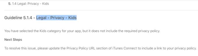 [iOSアプリ]5.1.4 - Legal - Privacy - Kidsリジェクト時の対処法