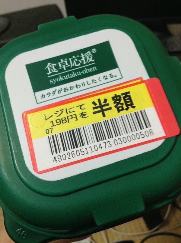 食卓応援生乳100%プレーンヨーグルトの価格は決して安くはない