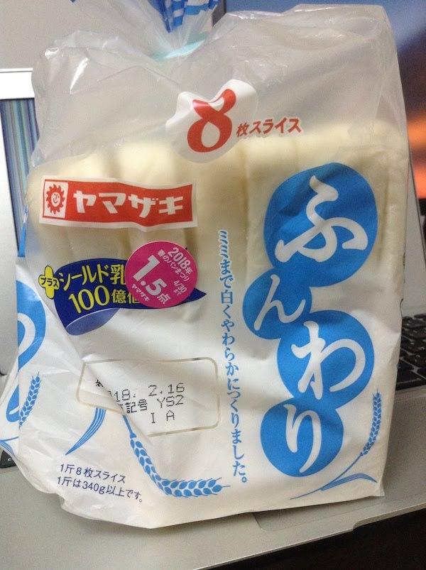 山崎製パンはふんわり食パンは美味しいし低価格で健康効果も期待できる