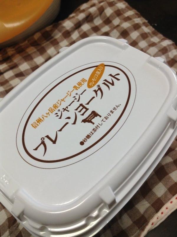 ヤツレンのジャージープレーンヨーグルト400gの味・食感等の感想・評価